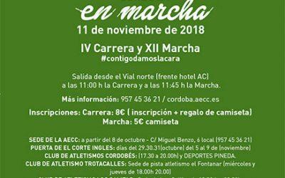 AECC Córdoba organiza la IV Carrera y XII Marcha en Córdoba con la colaboración de los clubes Cordobeses